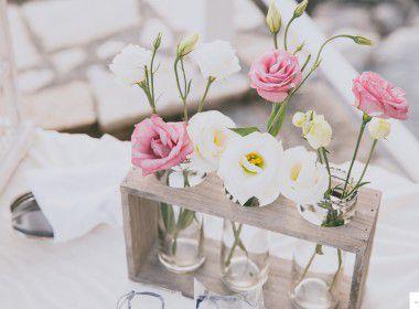Santavenere Wedding